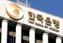 "Bank of Korea Simulates DvP on Blockchain, ""Researching Risk Management of Security Transaction"""