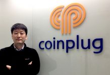 Coinplug is promoting 'Public Safety' in Busan Regulation-free zone