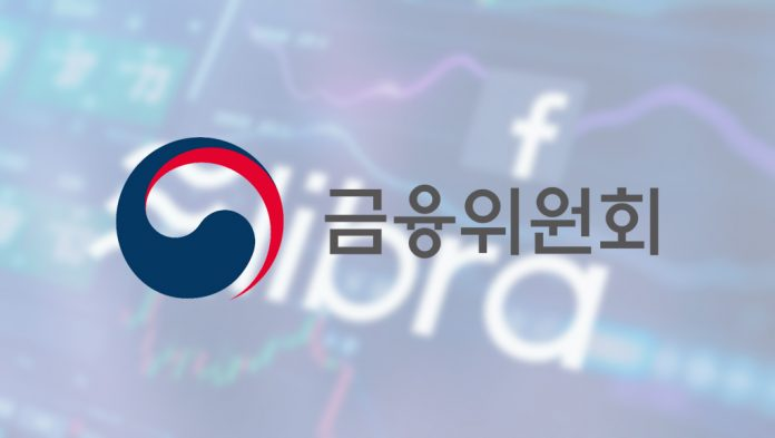 "Libra may threaten Financial Stability and cause Bank Run"", says Korea Financial Services Commission"