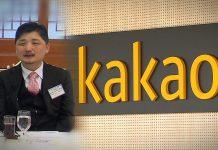 Kakao hits 52-week high as Kakao emerges as Kakao Bank's majority shareholder.