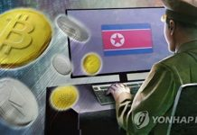 """North Korea illegally claims 2.3 trillion KRW by cyber attacking cryptocurrency exchange platforms."""
