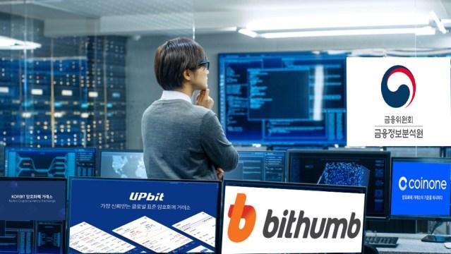 Korean Exchange Platforms Face Bigger Challenge