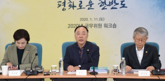 """Hong Nam-ki, Deputy Prime Minister and Minister of Economy and Finance said """"I am looking forward to clear-cut change that can transform the lives of every single citizen this year"""" on the Cabinet Member's workshop was held at National Human Resources Development Institution (NHI) in Gwacheon city, Gyeonggi-do. Provided by Ministry of Economy and Finance"""