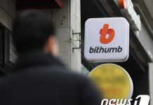 Electronic display of cryptocurrecny trading site Bithumb. © News1 Shin Woong-soo
