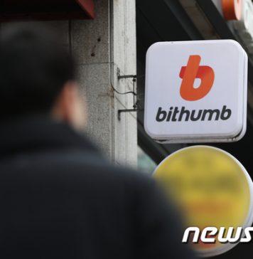 Electronic display of cryptocurrecny trading site Bithumb. © News1 Shin Woong-soo