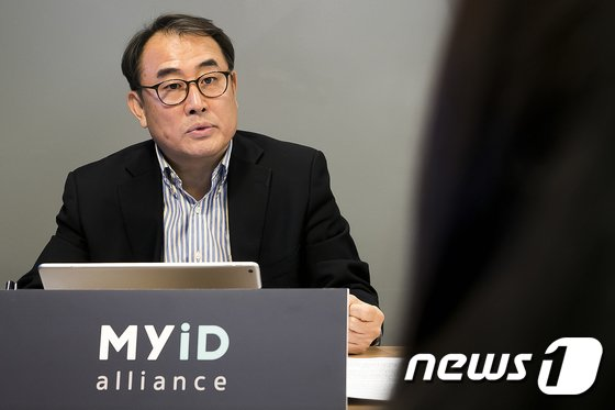 Park Sun-moo, Director of MyID Alliance. February 25, 2020/News1 © News1 Lee Dong-hae